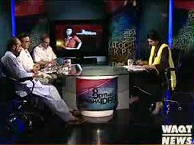 8pm with Fareeha Idrees 22 May 2013
