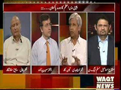 Tonight with Moeed Pirzada 22 May 2013
