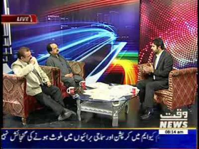 News Lounge 27 May 2013