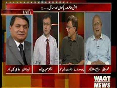 Tonight with Moeed Pirzada (Nuclear Power & Issues of Pakistan) 28 May 2013