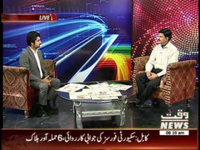 News Lounge 29 May 2013