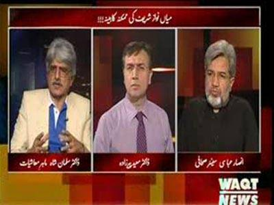 Tonight with Moeed Pirzada (Possible Federal Cabinet of PML N Govt.) 29 May 2013