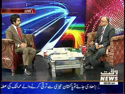 News Lounge 30 May 2013