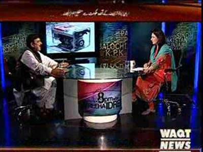 8pm with Fareeha Idrees ( Exclusive Interview Sheikh Rasheed Ahmed) 30 May 2013