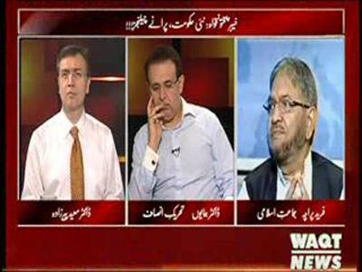 Tonight with Moeed Pirzada 30 May 2013