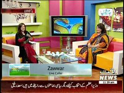 Salam Pakistan 03 June 2013 (Part 2)