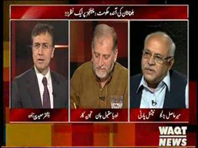Tonight with Moeed Pirzada 03 June 2013