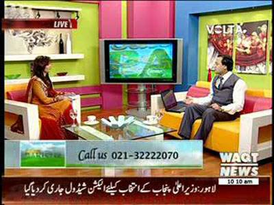 Salam Pakistan 04 June 2013 (Part 1)