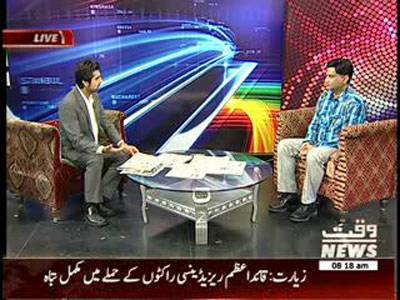 News Lounge 15 June 2013