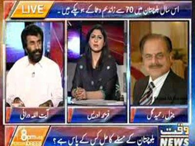 8pm with Fareeha Idrees (Terrorism in Pakistan) 18 June 2013
