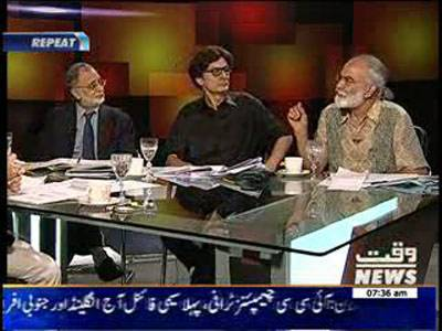 Tongith with Moeed Pirzada (Reflections on Elections 2013 Part-2) 18 June 2013