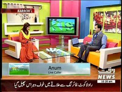 Salam Pakistan 19 June 2013 (Part 1)