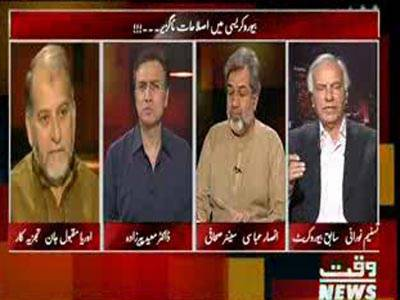 Tonight with Moeed Pirzada 19 June 2013