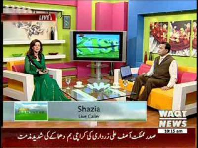 Salam Pakistan 26 June 2013 (Part 1)
