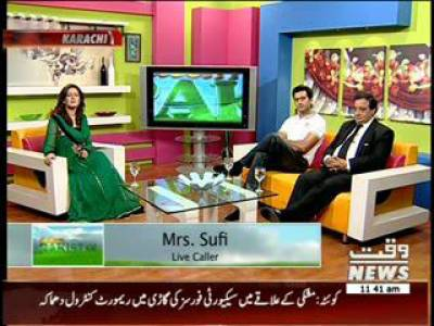 Salam Pakistan 26 June 2013 (Part 2)