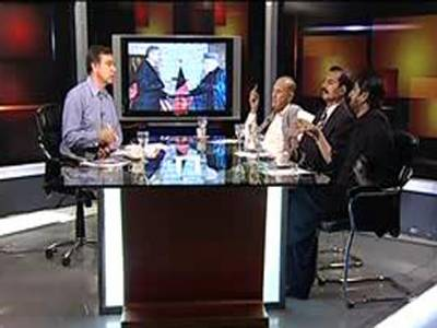 Tonight with Moeed Pirzada 25 June 2013