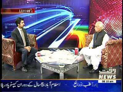 News Lounge 28 June 2013