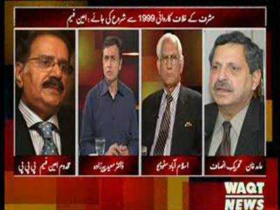 Tonight with Moeed Pirzada 27 June 2013