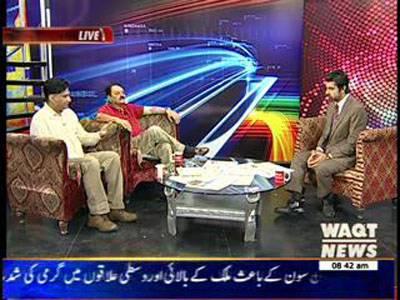 News Lounge 29 June 2013