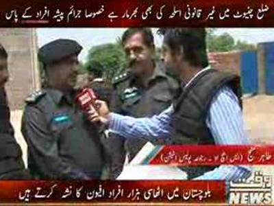 Assignment (Exclusive Programme on Chiniot Villages ) 01 July 2013