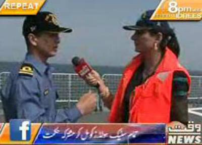 8pm with Fareeha Idrees (Exclusive Programme on Pakistan Navy) 02 July 2013