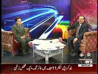 News Lounge 01 July 2013