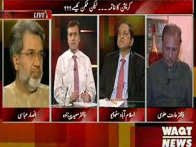 Tonight with Moeed Pirzada 02 July 2013