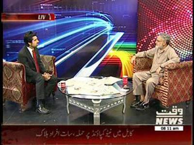 News Lounge 02 July 2013