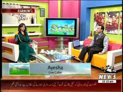 Salam Pakistan 03 July 2013 (Part 1)