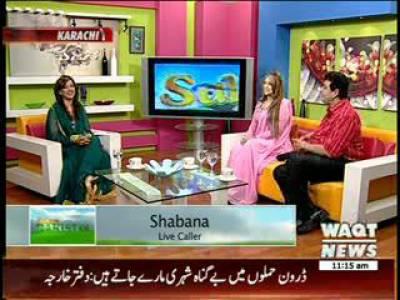 Salam Pakistan 03 July 2013 (Part 2)