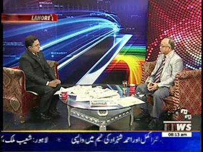 News Lounge 04 July 2013