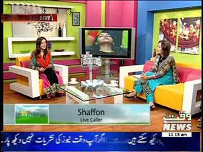 Salam Pakistan 04 July 2013 (Part 2)