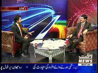 News Lounge 10 July 2013