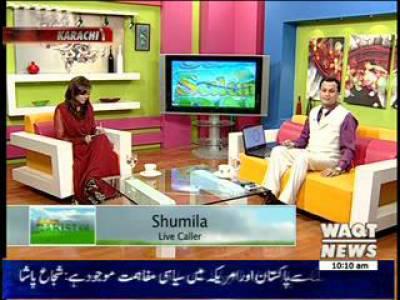 Salam Pakistan 10 July 2013 (Part 1)