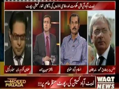 Tonight with Moeed Pirzada 09 July 2013