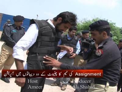 Assignment raid against drug & alcohol mafia in chiniot