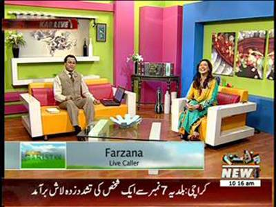 Salam Pakistan 11 July 2013 (Part 1)