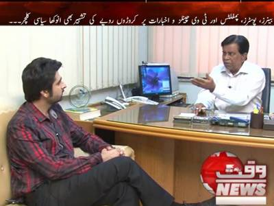 Assignment (Politics Culture in Pakistan) 12 April 2013