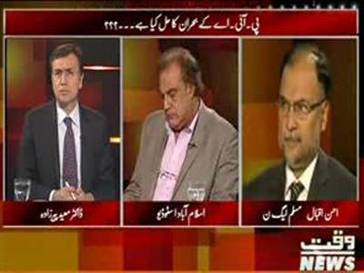 Tonight with Moeed Pirzada 10 July 2013