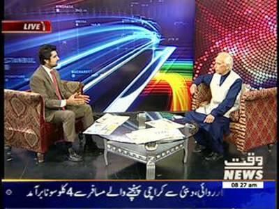 News Lounge 12 July 2013