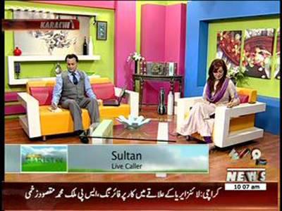 Salam Pakistan 12 July 2013