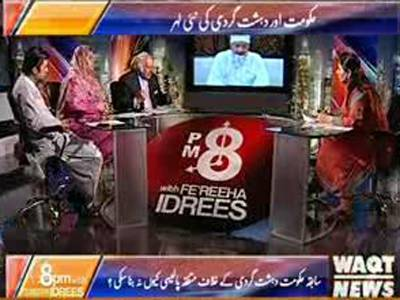 8pm with Fareeha Idress 12 July 2013