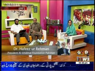 Salam Pakistan Ramzan Special 12 July 2013 (Part 1)