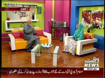 Salam Pakistan Ramzan Special 12 July 2013 (Part 2)