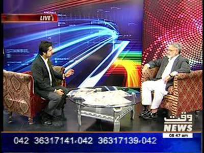 News Lounge 16 July 2013