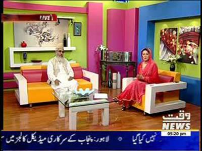 Salam Pakistan Ramzan Special 16 July 2013 (Part 1)