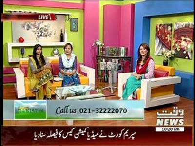 Salam Pakistan 16 July 2013