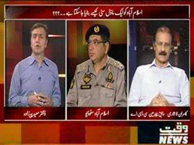 Tonight with Moeed Pirzada 15 July 2013