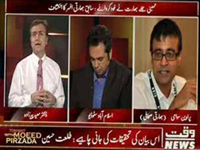 Tonight with Moeed Pirzada 16 July 2013