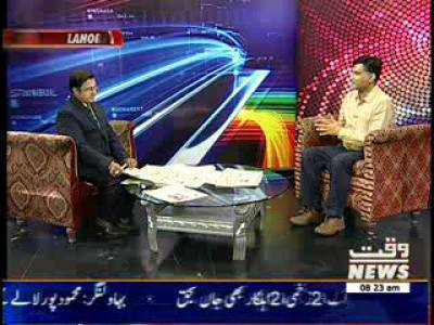 News Lounge 20 July 2013